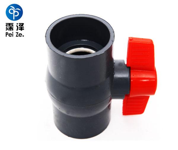 PVC胶粘球阀