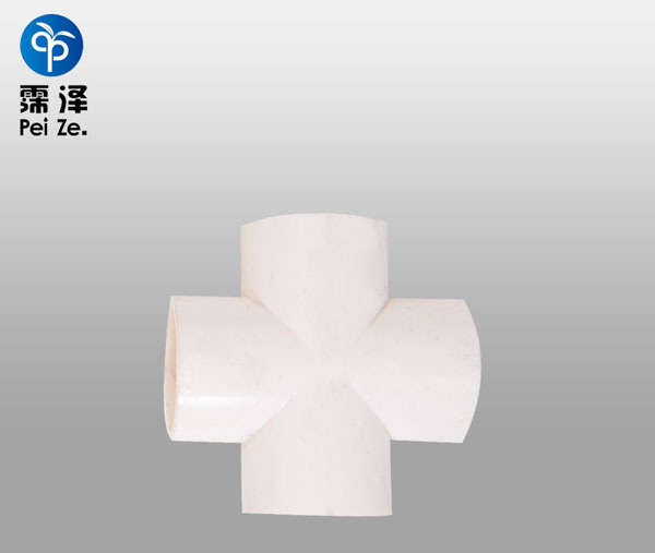 PVC四通