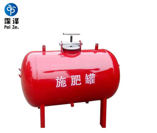 施肥罐150L