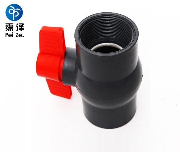 PVC内丝球阀